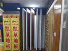 张家口高新区纬三路华耐家居万博manbetx官网网页专卖店