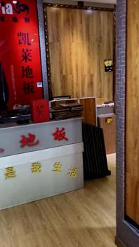 齐齐哈尔万博manbetx官网网页专卖店