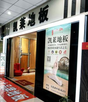 汉中万博manbetx官网网页专卖店