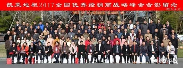 万博manbetx官网网页万博manbetx官网app经销商台湾行!