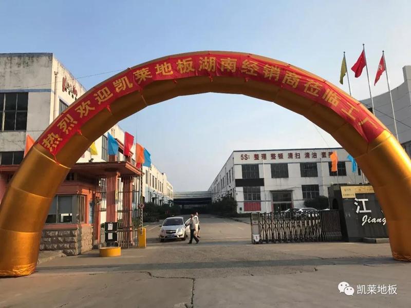 万博manbetx官网网页万博manbetx官网app湖南经销商工厂行!